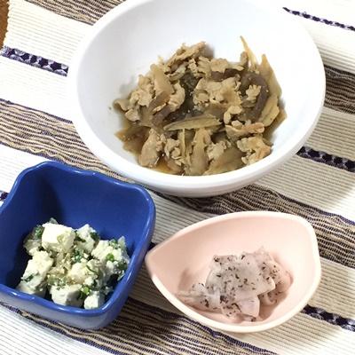 300930豚肉とゴボウの甘辛煮ぶろぐ.jpg